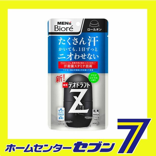 【送料無料】 メンズビオレ 薬用デオドラントZ ロ...