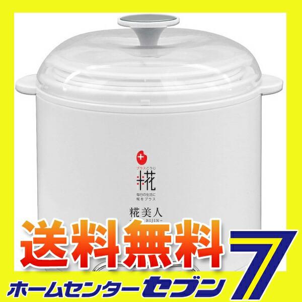 【送料無料】 甘酒メーカー糀美人 MP101  マルコ...
