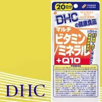 DHC マルチビタミン/ミネラル+Q10 20日分 100粒 d...