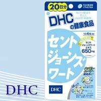 DHC セントジョーンズワート 20日分 80粒[サプリ...