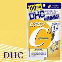 DHC ビタミンC 60日分 120粒 dhc ビタミンc 肌荒...