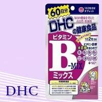 【ビタミン類】【ビタミンB群】DHC ビタミンBミッ...