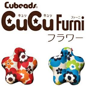 Cubeads CuCu キュッキュッ ファー...