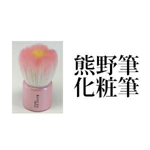 熊野筆シリーズ 洗顔ブラシ フラワー