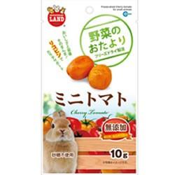 野菜のおたより ミニトマト/うさぎ モルモット チ...