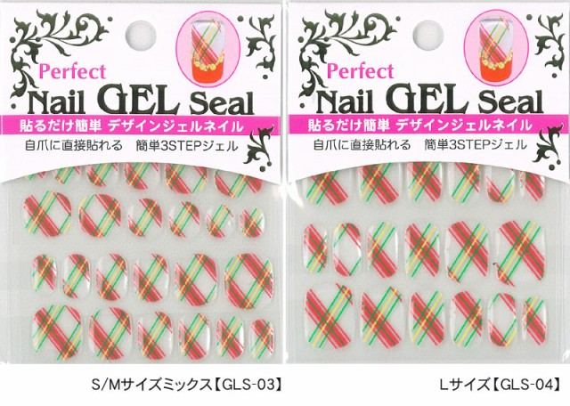 デザインネイルシール20%OFF 【GLS-3_4】 チェッ...