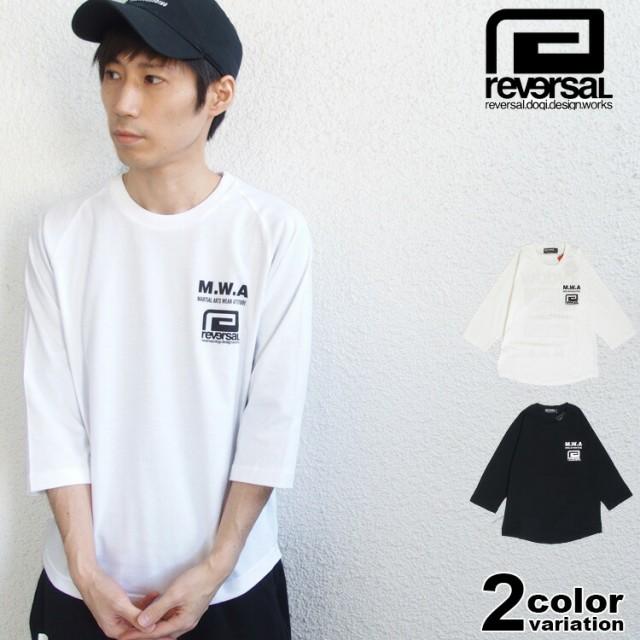REVERSAL リバーサル Tシャツ 7分袖 M.W.A 3/4 SL...