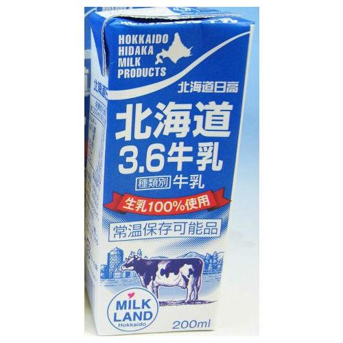 北海道日高乳業 北海道3.6牛乳 生乳100%使用 ...