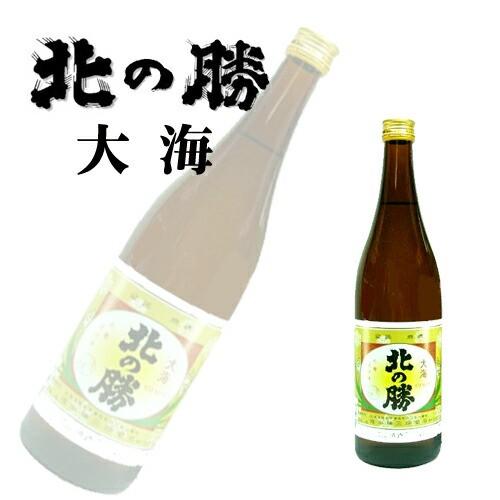 碓氷勝三郎商店 北の勝 大海 720ml