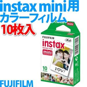 【フィルム】富士フイルム instax mini 1パック品...