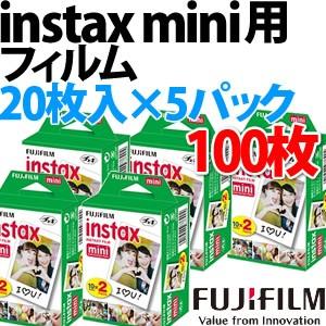 【フィルム】富士フイルム instax mini 2パック品...