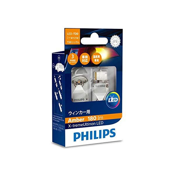 PHILIPS(フィリップス) エクストリームアルティノ...
