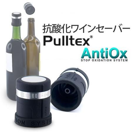 【ワイングッズ】TEX092BK プルテックス アンチ・...