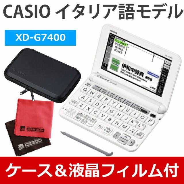 【セット】カシオ XD-G7400&ケース XD-CC2302BK...