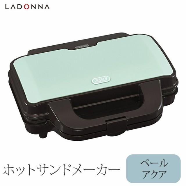 【調理器具】ラドンナ Toffy K-HS1-PA アクア ホ...