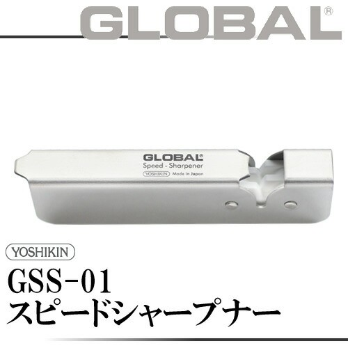 (GLOBAL両刃包丁用研ぎ器)グローバル GLOBALス...