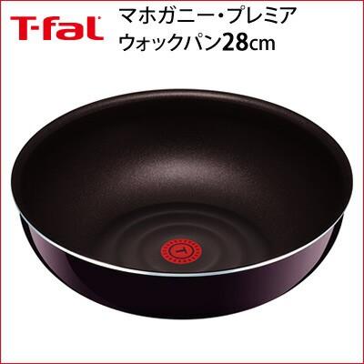 T-fal 【調理器具】L63119 ウォックパン28cm ネオ...