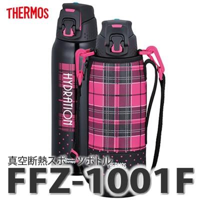 サーモス【真空断熱スポーツボトル】 FFZ-1001F P...