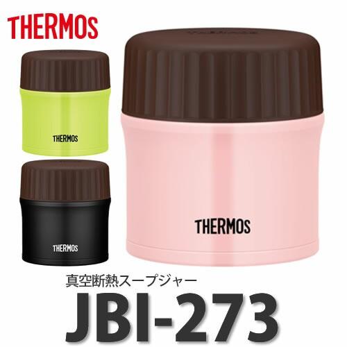 【真空断熱スープジャー】サーモス(THERMOS) 真空...