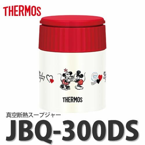 サーモス(THERMOS) 真空断熱スープジャー (0.3L/3...
