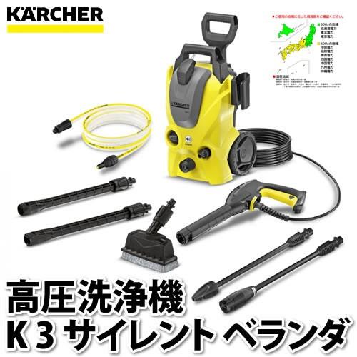 【高圧洗浄機】ケルヒャー (KARCHER) 高圧洗浄機 ...