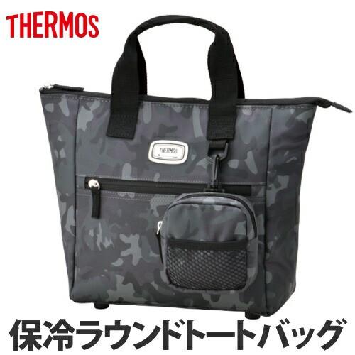 【クーラーバッグ】サーモス REN-001 (BK-C) 保冷...
