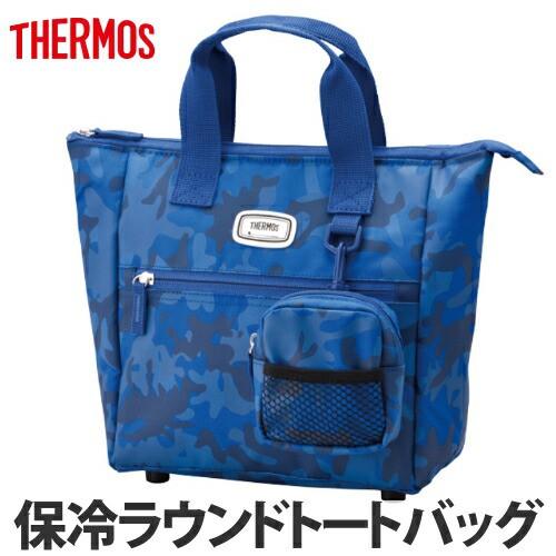 【クーラーバッグ】サーモス REN-001 (NV-C) 保冷...