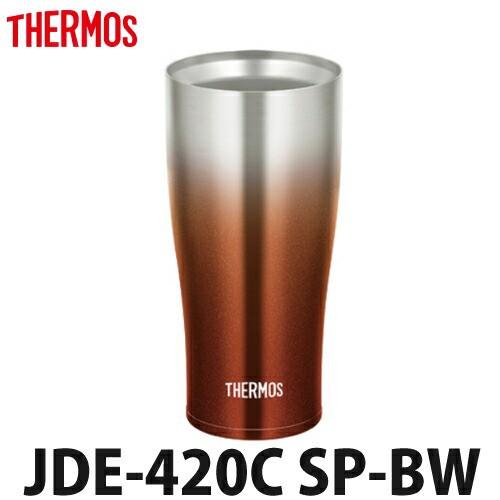 【真空断熱タンブラー】サーモス JDE-420C SP-BW