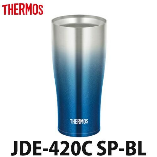 【真空断熱タンブラー】サーモス JDE-420C SP-BL