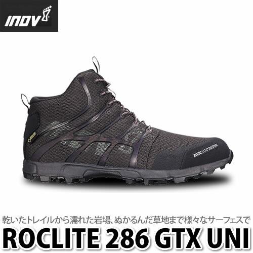 【シューズ】Inov-8 IVT2525U2 ROCLITE 286 GTX U...