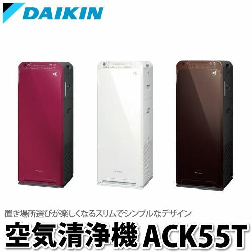 【空気清浄機】ダイキン ACK55T 加湿空気清浄器