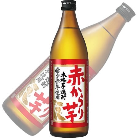 【芋焼酎】赤からり芋 720ml
