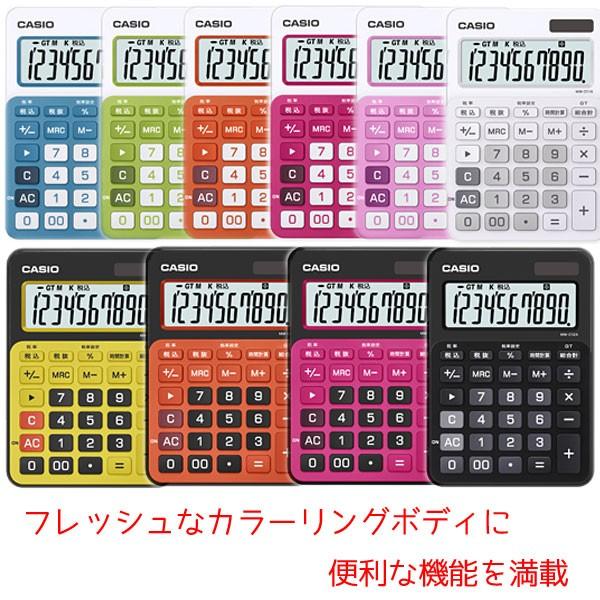 【ゆうパケット送料無料】 カラフル電卓 10桁 ...