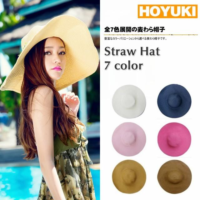 帽子、麦わら帽子、レディース、UVカット、紫外線...