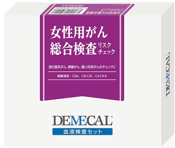【送料無料】 DEMECAL(デメカル)血液検査キット...
