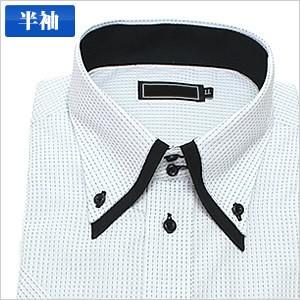 2重襟ボタンダウン 白紋J 半袖ワイシャツ 半袖シ...