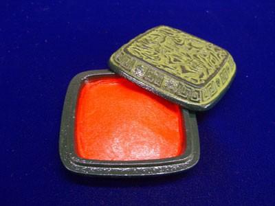【落款印や印鑑を鮮やかに捺印伝統工芸の南部鉄器...