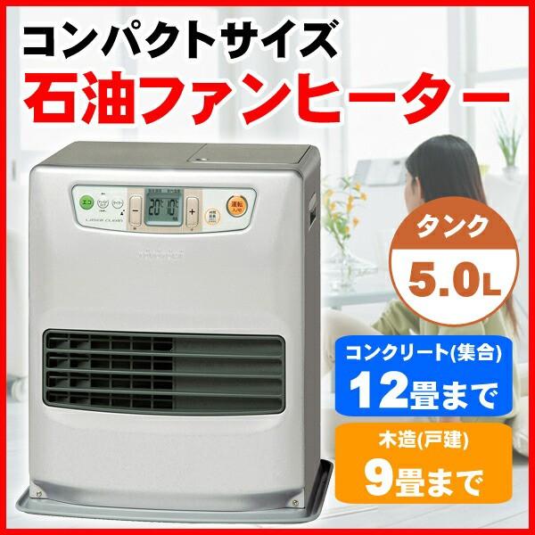【送料無料】石油ファンヒーター TOYOTOMI トヨト...