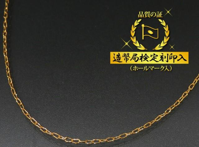 ネックレスチェーン 24金 K24ゴールド 純金 45cm ...