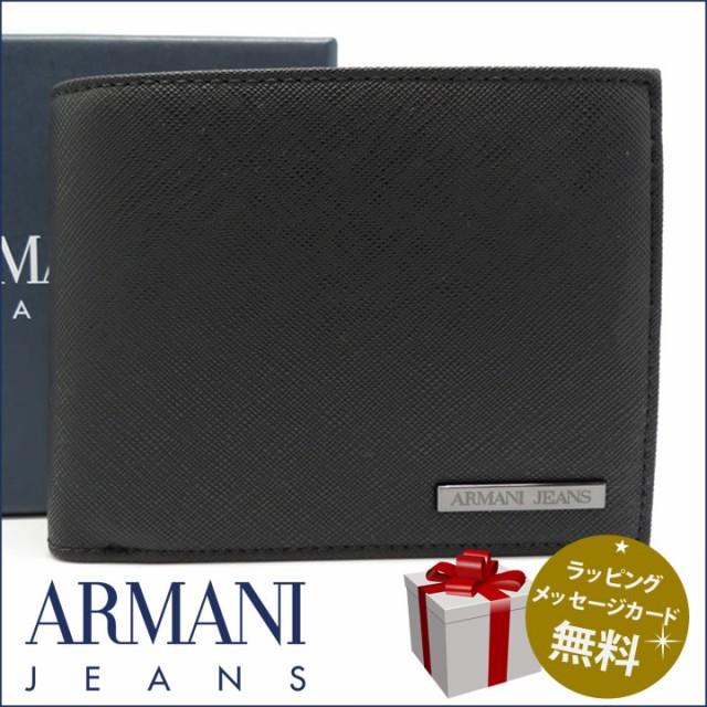 アルマーニジーンズ 二つ折り財布 ARMANI JEANS ...