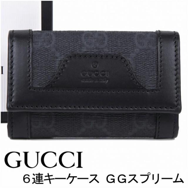 グッチ 6連キーケース GUCCI GGスプリームキャン...