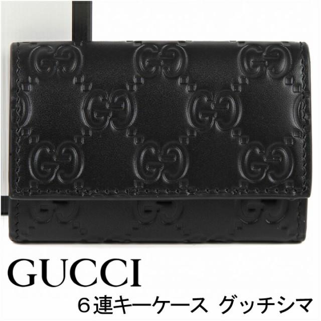 グッチ 6連キーケース GUCCI グッチシマ ブラック...