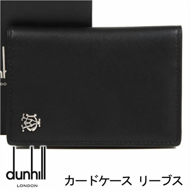 ダンヒル 名刺入れ DUNHILL カードケース 名刺ケ...