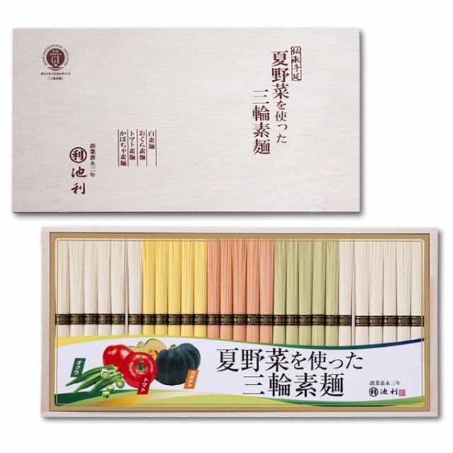 夏野菜を使った三輪素麺(トマト・オクラ・カボチ...
