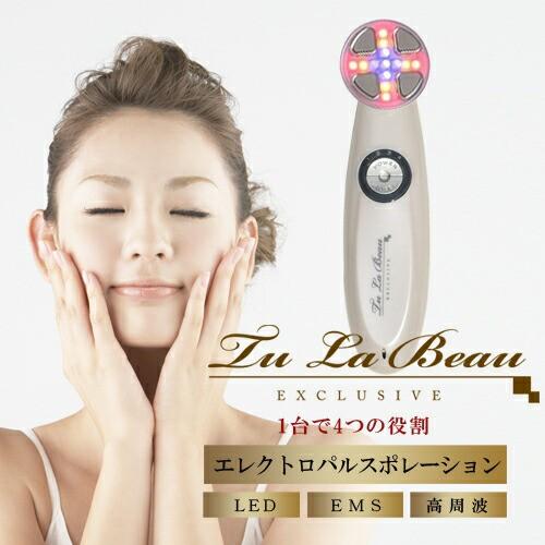 TuLaBeau(トゥラビュー) 美顔器 毛穴 レーザー...