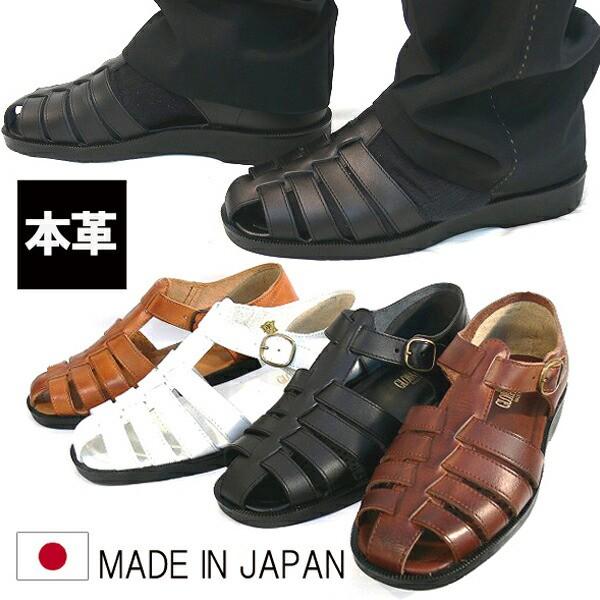 日本製 牛革 レザーメッシュカジュアルシューズ ...