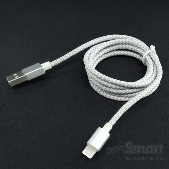 (ゆうパケ対応)充電・通信ケーブル シルバー iP...