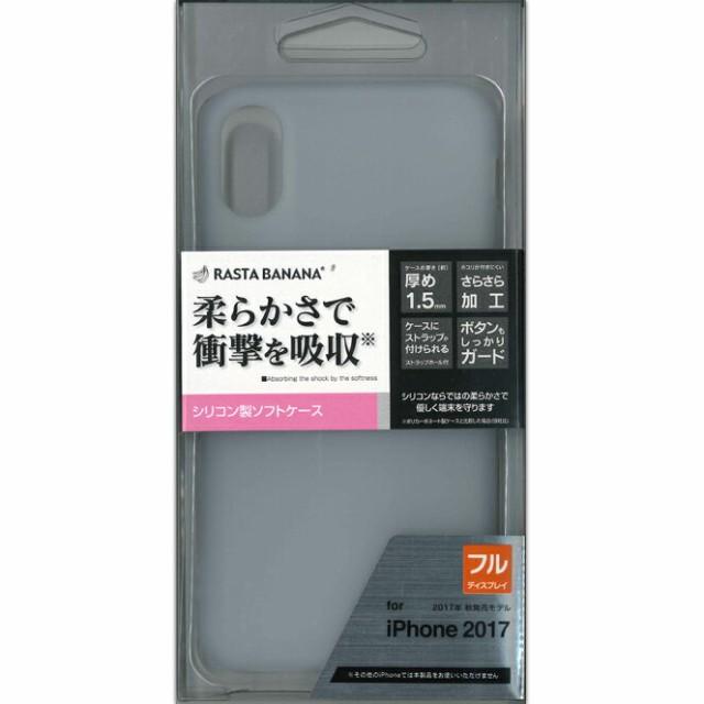 (ゆうパケ対応)iPhoneX シリコンケース iPhoneX ...