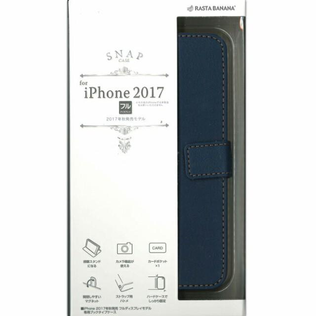 (ゆうパケ対応)iPhoneX 手帳カバー iPhoneX ケ...