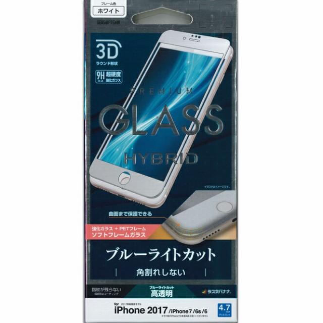 (ゆうパケ対応)iPhone8/7/6s/6 ガラスフィルム ...